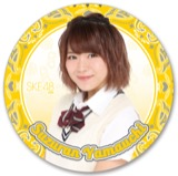 SKE48 2016年7月度個別グッズ「デカステッカー」 山内鈴蘭