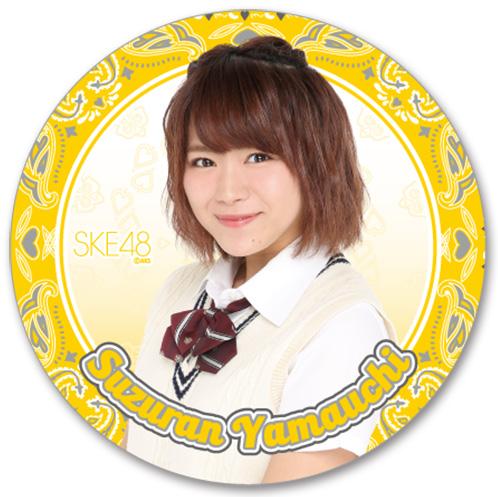 SKE48 2016年7月度個別グッズ「デカステッカー」 山内鈴蘭