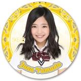 SKE48 2016年7月度個別グッズ「デカステッカー」 山田樹奈