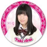 SKE48 2016年7月度個別グッズ「デカステッカー」 荒井優希