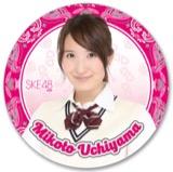 SKE48 2016年7月度個別グッズ「デカステッカー」 内山命