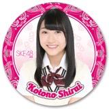SKE48 2016年7月度個別グッズ「デカステッカー」 白井琴望