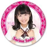 SKE48 2016年7月度個別グッズ「デカステッカー」 惣田紗莉渚