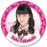 SKE48 2016年7月度個別グッズ「デカステッカー」 竹内彩姫