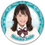 SKE48 2016年7月度個別グッズ「デカステッカー」 斉藤真木子