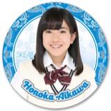 SKE48 2016年7月度個別グッズ「デカステッカー」 相川暖花