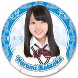 SKE48 2016年7月度個別グッズ「デカステッカー」 片岡成美
