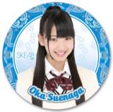 SKE48 2016年7月度個別グッズ「デカステッカー」 末永桜花
