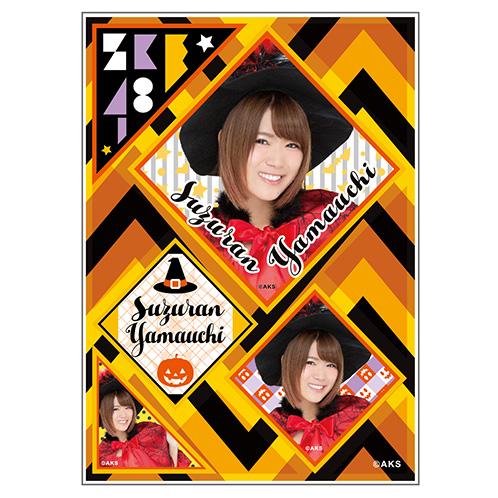 SKE48 2016年10月度個別グッズ「デコレーションステッカー(ハロウィンVer.)」 山内鈴蘭