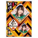 SKE48 2016年10月度個別グッズ「デコレーションステッカー(ハロウィンVer.)」 松村香織