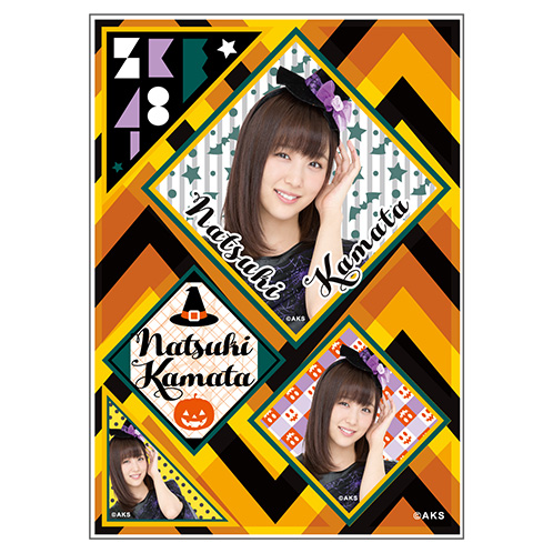 SKE48 2016年10月度個別グッズ「デコレーションステッカー(ハロウィンVer.)」 鎌田菜月