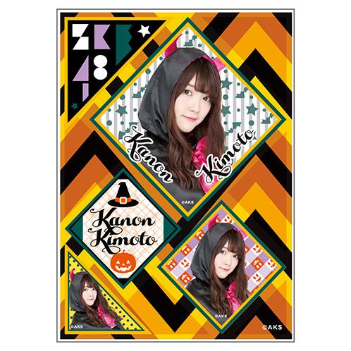 SKE48 2016年10月度個別グッズ「デコレーションステッカー(ハロウィンVer.)」 木本花音
