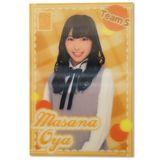 SKE48 2013年2月度個別グッズ「3Dポストカード」 大矢真那