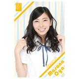 SKE48 2015年9月度個別グッズ「クリアポストカード」 大矢真那