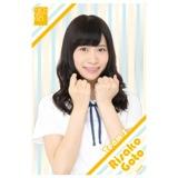 SKE48 2015年9月度個別グッズ「クリアポストカード」 後藤理沙子