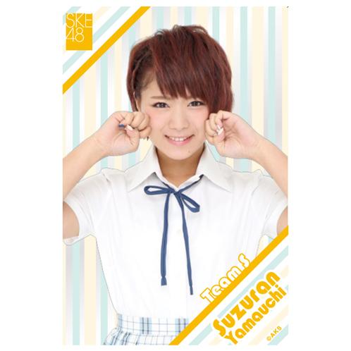 SKE48 2015年9月度個別グッズ「クリアポストカード」 山内鈴蘭