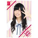 SKE48 2015年9月度個別グッズ「クリアポストカード」 荒井優希