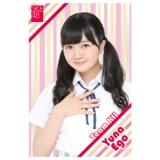 SKE48 2015年9月度個別グッズ「クリアポストカード」 江籠裕奈