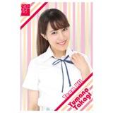 SKE48 2015年9月度個別グッズ「クリアポストカード」 高木由麻奈