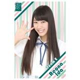 SKE48 2015年9月度個別グッズ「クリアポストカード」 井田玲音名
