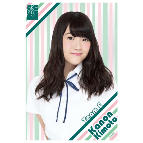 SKE48 2015年9月度個別グッズ「クリアポストカード」 木本花音