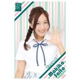 SKE48 2015年9月度個別グッズ「クリアポストカード」 斉藤真木子
