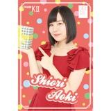 SKE48 2016年2月度個別グッズ「ポストカード(バレンタイン)」 青木詩織