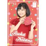 SKE48 2016年2月度個別グッズ「ポストカード(バレンタイン)」 北野瑠華
