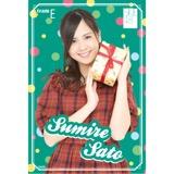 SKE48 2016年2月度個別グッズ「ポストカード(バレンタイン)」 佐藤すみれ