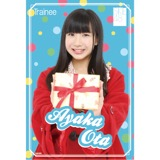 SKE48 2016年2月度個別グッズ「ポストカード(バレンタイン)」 太田彩夏