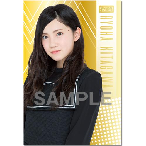 SKE48 2016年9月度選抜個別グッズ「メタリックポストカードセット」 北川綾巴