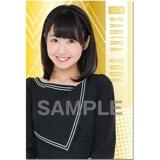 SKE48 2016年9月度選抜個別グッズ「メタリックポストカードセット」 惣田紗莉渚