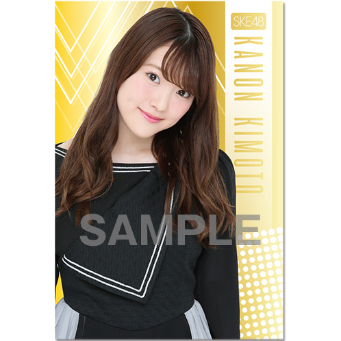 SKE48 2016年9月度選抜個別グッズ「メタリックポストカードセット」 木本花音