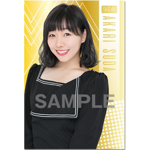 SKE48 2016年9月度選抜個別グッズ「メタリックポストカードセット」 須田亜香里