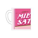 2014年2月度個別グッズ 「SKE48 マグカップ」 佐藤実絵子