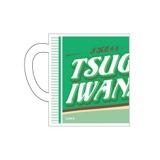 2014年2月度個別グッズ 「SKE48 マグカップ」 岩永亞美