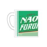 2014年2月度個別グッズ 「SKE48 マグカップ」 古畑奈和