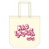 SKE48 2015年4月度個別グッズ「キャンバストート」 古畑奈和