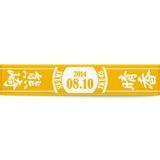 SKE48 2014年8月度 生誕記念マフラータオル 熊崎晴香