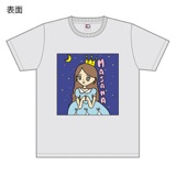 SKE48 2014年11月度 生誕記念Tシャツ&生写真セット 大矢真那