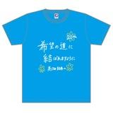 SKE48 生誕記念Tシャツ&生写真セット 2015年7月度 髙畑結希