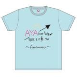 SKE48 生誕記念Tシャツ&生写真セット 2015年8月度 太田彩夏