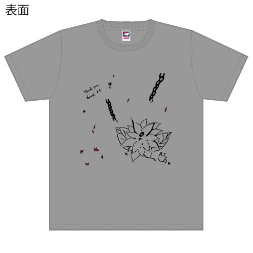 SKE48 生誕記念Tシャツ&生写真セット 2015年9月度 宮前杏実