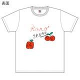 SKE48 生誕記念Tシャツ&生写真セット 2015年9月度 野島樺乃