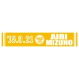 SKE48 生誕記念マフラータオル 2015年9月度 水野愛理