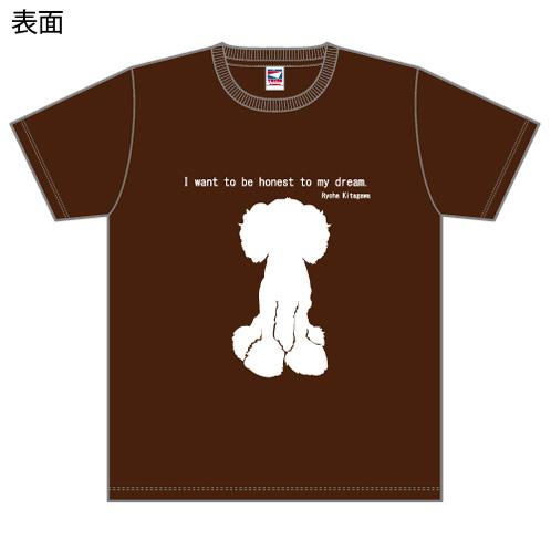 SKE48 生誕記念Tシャツ&生写真セット 2015年10月度 北川綾巴
