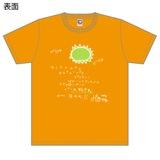 SKE48 生誕記念Tシャツ&生写真セット 2015年10月度 相川暖花