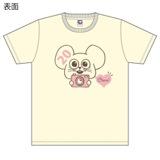 SKE48 生誕記念Tシャツ&生写真セット 2015年11月度 都築里佳