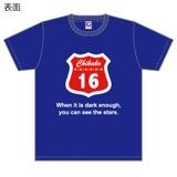 SKE48 生誕記念Tシャツ&生写真セット 2015年11月度 松本慈子