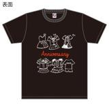 SKE48 生誕記念Tシャツ&生写真セット 2015年11月度 竹内彩姫